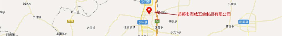 邯郸市易胜博易胜博体育在线有限公司